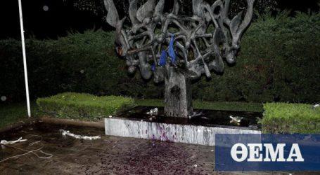 Η πρεσβεία του Ισραήλ καταδικάζει την βεβήλωση του Μνημείου του Ολοκαυτώματος στην Θεσσαλονίκη