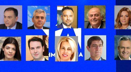 Αρχές Ιανουαρίου έρχονται οι ανακοινώσεις της Ν.Δ. για το ψηφοδέλτιο της Λάρισας – Αυτοί είναι οι 10 από τους 11
