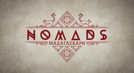 Nomads: Απόψε ο μεγάλος τελικός! Ποιος θα είναι ο νικητής;