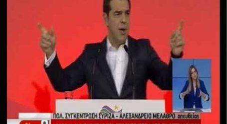 Η Αριστερά δεν πουλάει την Μακεδονία, την σώζει