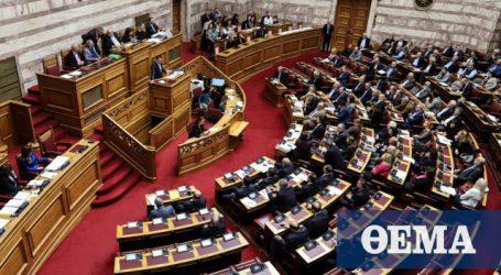 Η «εξίσωση» του Σκοπιανού δείχνει 149 «ναι» στη Βουλή