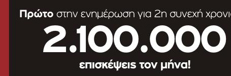 Ο πιο ψηλός Έλληνας είναι Λαρισαίος και σήμερα εργάζεται μοντέλο – Το… δέος της Τατιάνας Στεφανίδου (video)