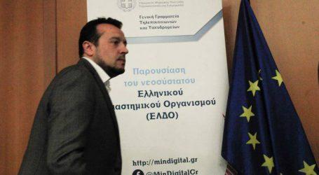 Η Ελλάδα έχει σπουδαίο επιστημονικό προσωπικό