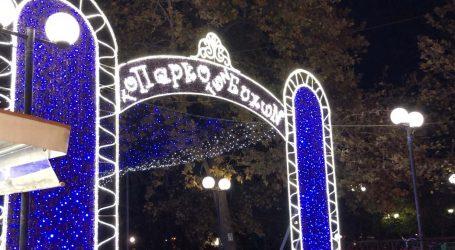 Δείτε ζωντανά την τελετή έναρξης του Πάρκου των Ευχών στη Λάρισα