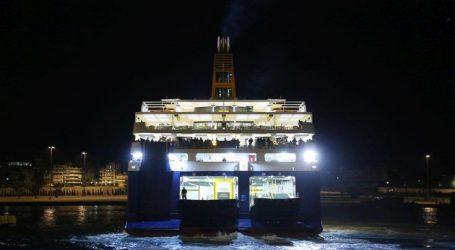 Λήξη συναγερμού στο πλοίο Blue Star Horizon