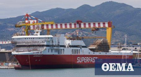 Το Superfast 2 προσέκρουσε στο λιμάνι της Πάτρας