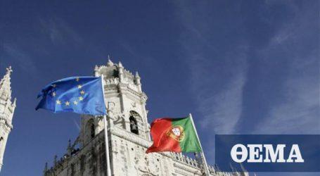 Αποπλήρωσε τα δάνεια στο ΔΝΤ η Πορτογαλία