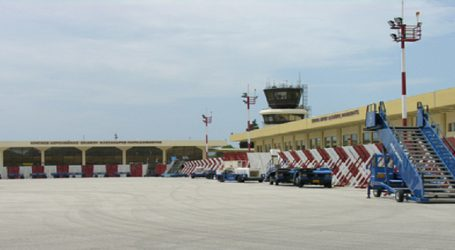 Fraport: Διψήφια αύξηση των επιβατών τον Νοέμβριο στη Σκιάθο
