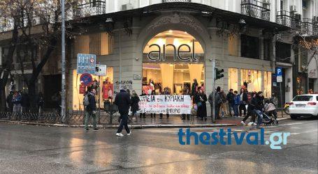 Διαμαρτυρία ενάντια στο άνοιγμα των καταστημάτων τις Κυριακές στο κέντρο της Θεσσαλονίκης