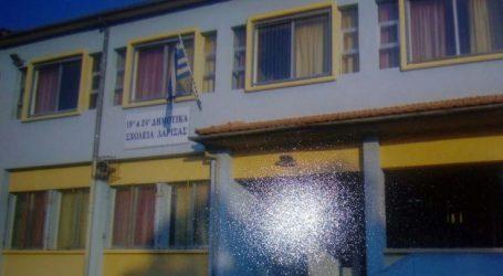 Δημοτικό σχολείο αποκτά η συνοικία Τούμπα στη Λάρισα