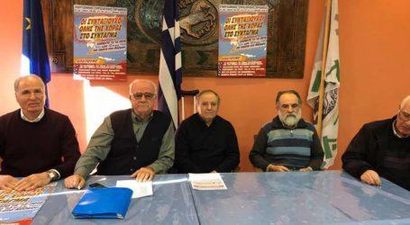 Στο μεγάλο συλλαλητήριο της Αθήνας Λαρισαίοι συνταξιούχοι το Σάββατο