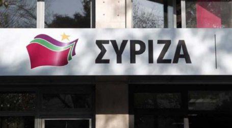 Αυτοί είναι οι 12 Λαρισαίοι που συμμετέχουν στην Κεντρική Επιτροπή Ανασυγκρότησης του ΣΥΡΙΖΑ