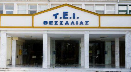 «Βέλτιστες Πρακτικές και Νέες Τεχνολογίες στην Τριτοβάθμια Εκπαίδευση: Ευρωπαϊκή Πληροφόρηση στο Τ.Ε.Ι. Θεσσαλίας»