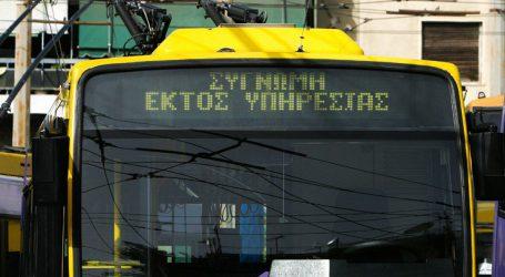 Χωρίς τρόλεϊ για τρεις ώρες σήμερα η Αθήνα