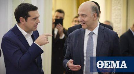 Ο Τσίπρας ενημερώνει Μοσκοβισί για τις συζητήσεις στην ελληνική Βουλή