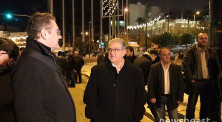 Σε εξέλιξη η πορεία του ΠΑΜΕ, κλειστό το κέντρο της Αθήνας