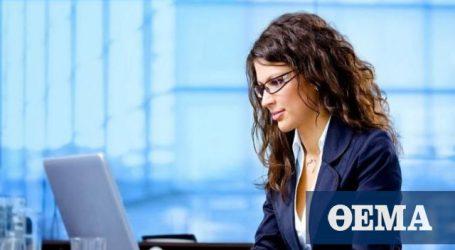 Εκτός… τεχνολογίας στις θέσεις εργασίας οι γυναίκες στην Ελλάδα