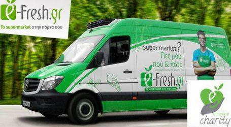e-fresh.gr Charity, ελάτε μαζί να βοηθήσουμε όπου υπάρχει ανάγκη