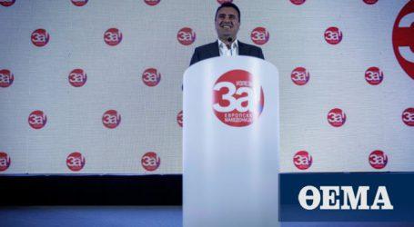 Έχω εμπιστοσύνη σε Τσίπρα και Καμμένο ότι θα περάσει η Συμφωνία των Πρεσπών