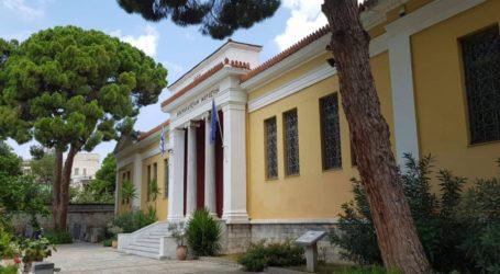 Κόβει την βασιλόπιτά του το Σωματείο «Φίλοι του Μουσείου»