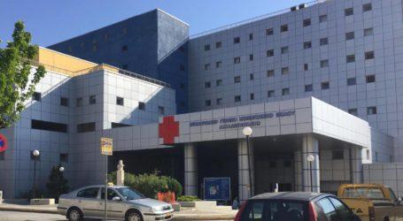 Και δεύτερος Βολιώτης στη ΜΕΘ του Νοσοκομείου με Η1Ν1