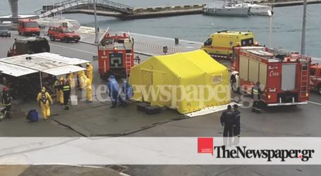 ΤΩΡΑ: Μεγάλη επιχείρηση στην παραλία του Βόλου για το ύποπτο δέμα. Πέντε άτομα στο Νοσοκομείο [εικόνες]