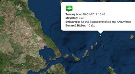 Σεισμός στην Αλόννησο [χάρτης]