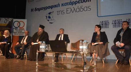 Αγοραστός: Το δημογραφικό είναι υπαρξιακό ζήτημα για τον Ελληνισμό