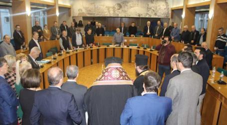 Έκοψε πίτα το Περιφερειακό Συμβούλιο Θεσσαλίας στη Λάρισα – Ποιος βρήκε το φλουρί (φωτο)
