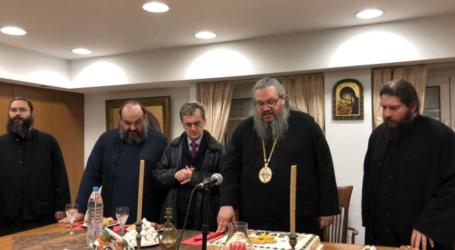 Ο Ιερώνυμος ευλόγησε την πίτα των εθελοντριών του Αγίου Νικολάου Λαρίσης