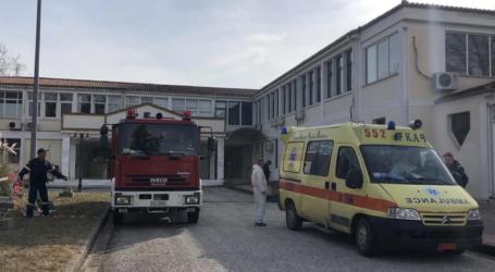 Συναγερμός για ύποπτο φάκελο στο ΤΕΙ Θεσσαλίας – Δεκάδες πυροσβεστικά στο σημείο, δείτε φωτογραφίες