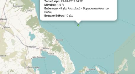 Σεισμική δόνηση ανατολικά του Βόλου [χάρτης]