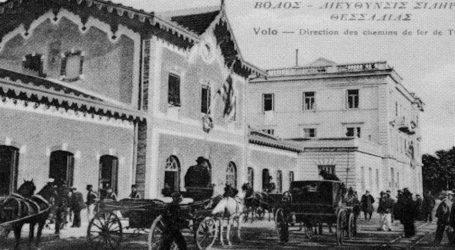 Παρατείνεται η λειτουργία της έκθεσης «Εβαρίστο ντε Κίρικο – ο Ιταλός μηχανικός των Θεσσαλικών Σιδηροδρόμων»
