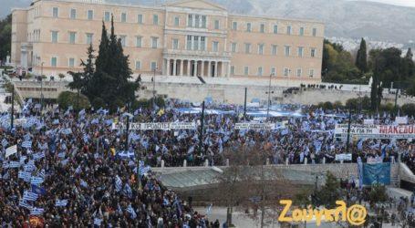 Ολοκληρώθηκε το συλλαλητήριο για τη Μακεδονία