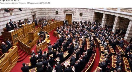 Αρχίζει η μάχη στη Βουλή για το Μακεδονικό