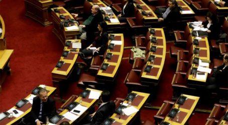 Στην τελική ευθεία η Βουλή για τις Πρέσπες