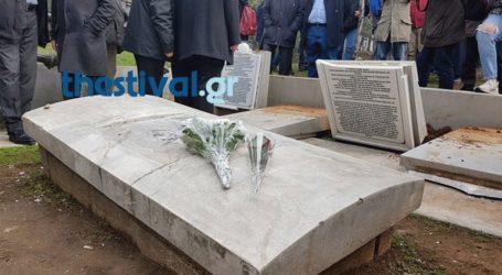 Σιωπηλή διαμαρτυρία για τη βεβήλωση του μνημείου του εβραϊκού νεκροταφείου