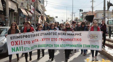Μεγάλη μαθητική διαδήλωση στη Νέα Μάκρη