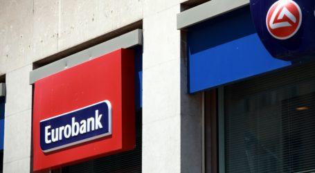 Μήνυση στη Eurobank κατέθεσε ο Αχιλλέας Μπέος