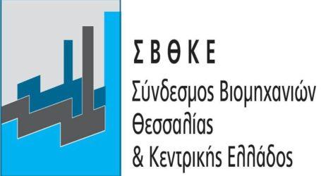 Ο Σύνδεσμος Βιομηχανιών Θεσσαλίας για την αύξηση του κατώτατου μισθού