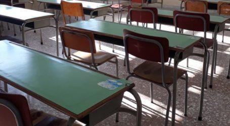 Τι απαντά ο Δήμος Τεμπών στην καταγγελία πολιτών περί εγκατάλειψης του δημοτικού σχολείου