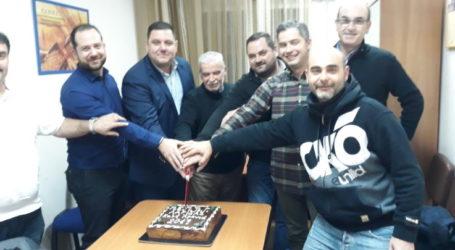 Την πίτα τους έκοψαν οι Τεχνολόγοι Γεωπόνοι Λάρισας