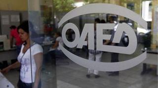 Οι αμοιβές του νέου προγράμματος του ΟΑΕΔ για 5.500 νέους επιστήμονες