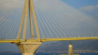 Αυξήθηκε η τιμή στα διόδια της γέφυρας Ρίου