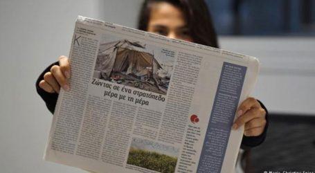 Eφημερίδα από πρόσφυγες για πρόσφυγες στο κέντρο φιλοξενίας Σχιστού