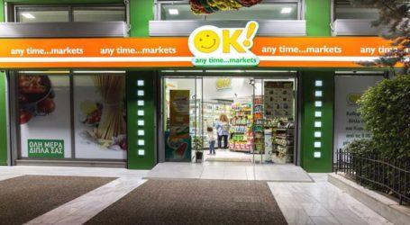 """Ληστεία στο σούπερ μάρκετ """"ΟΚ"""" του Χολαργού"""