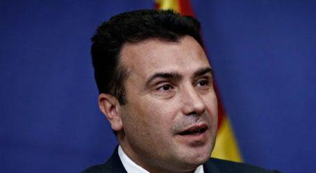 «Διαχωρισμένη η ελληνική Μακεδονία από τη χώρα μας»