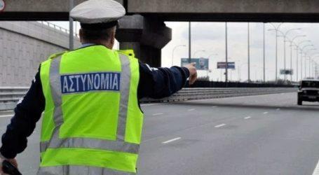 Στατιστικά στοιχεία τροχαίων ατυχημάτων κατά τον Δεκέμβριο