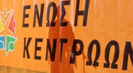 «ΣΥΡΙΖΑ και ΝΔ να αφήσουν τη Δικαιοσύνη να κάνει τη δουλειά της σχετικά με την υπόθεση Novartis»