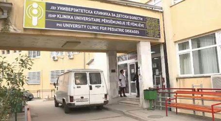Κηρύχθηκε επιδημία ιλαράς στα Σκόπια